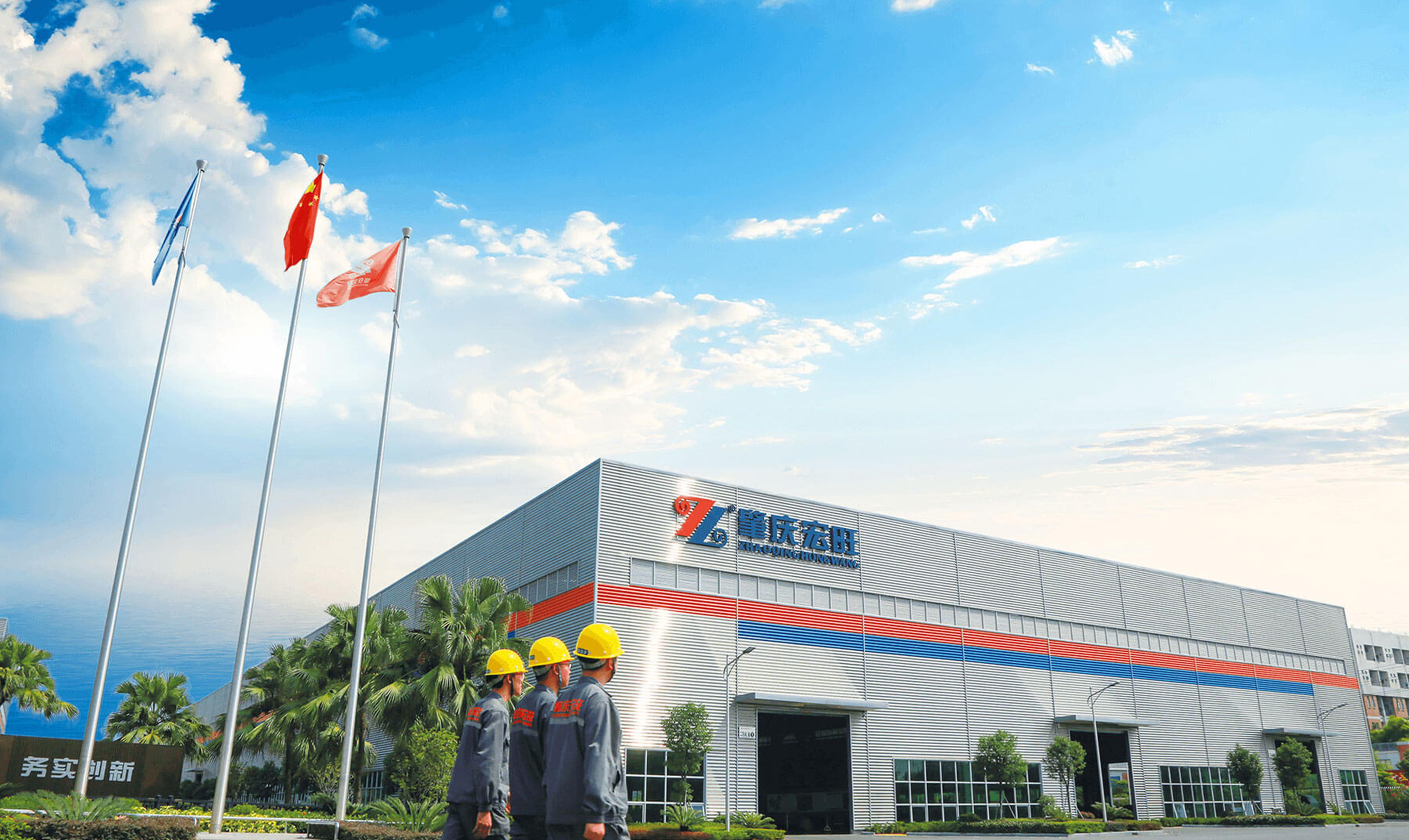 Hongwang factory